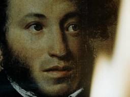 Alexander Sergeivich Pushkin