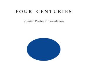 Four Centuries